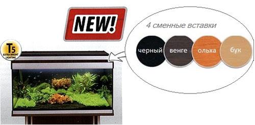 Aquael AluDekor 100 - современный аквариум для дома.